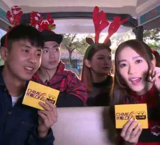 12月19日广州长隆圣诞活动