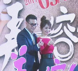 闫妮新片网恋小鲜肉